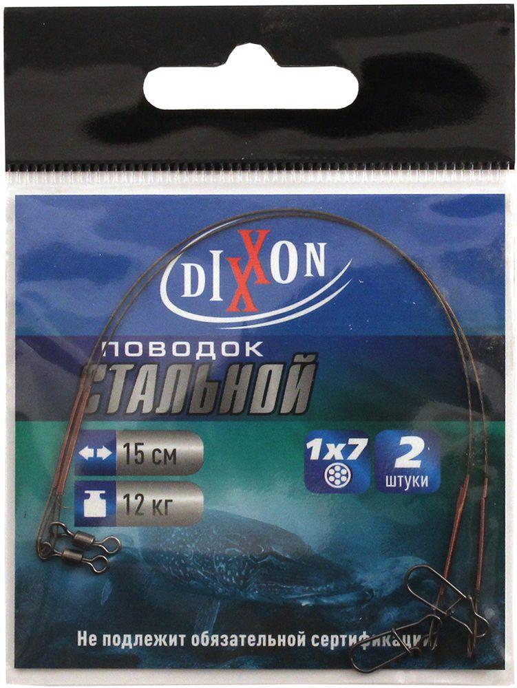 Поводок рыболовный Dixxon, стальной, 1х7, длина 15 см, 12 кг, 2 шт поводки dixxon стальные 1х7 15см 9кг 2шт