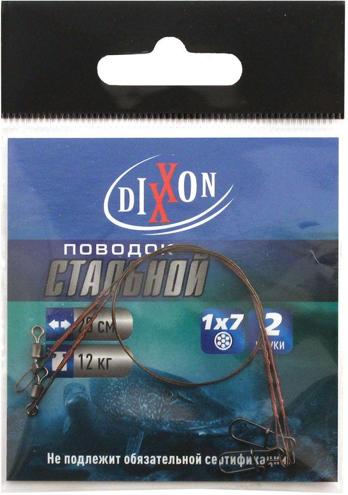 Поводок рыболовный Dixxon, стальной, 1х7, длина 25 см, 12 кг, 2 шт поводки dixxon стальные 1х7 15см 9кг 2шт