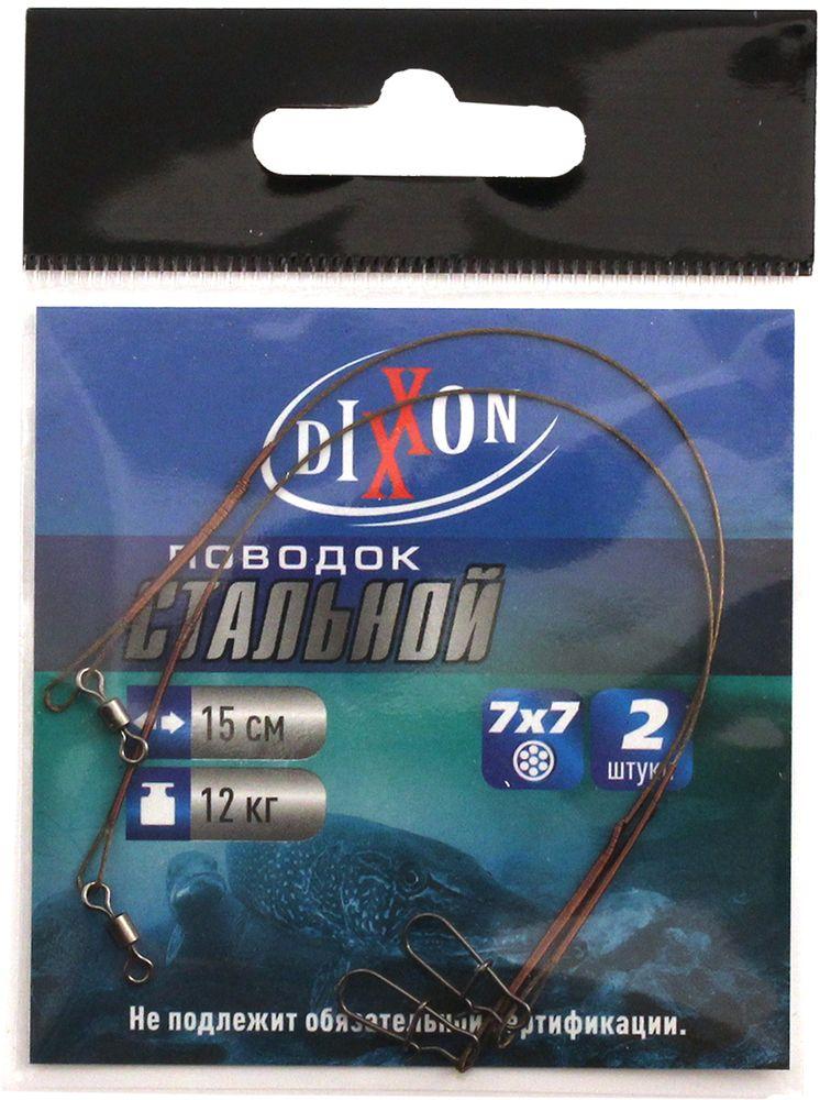 Поводок рыболовный Dixxon, стальной, 7х7, длина 15 см, 9 кг, 2 шт