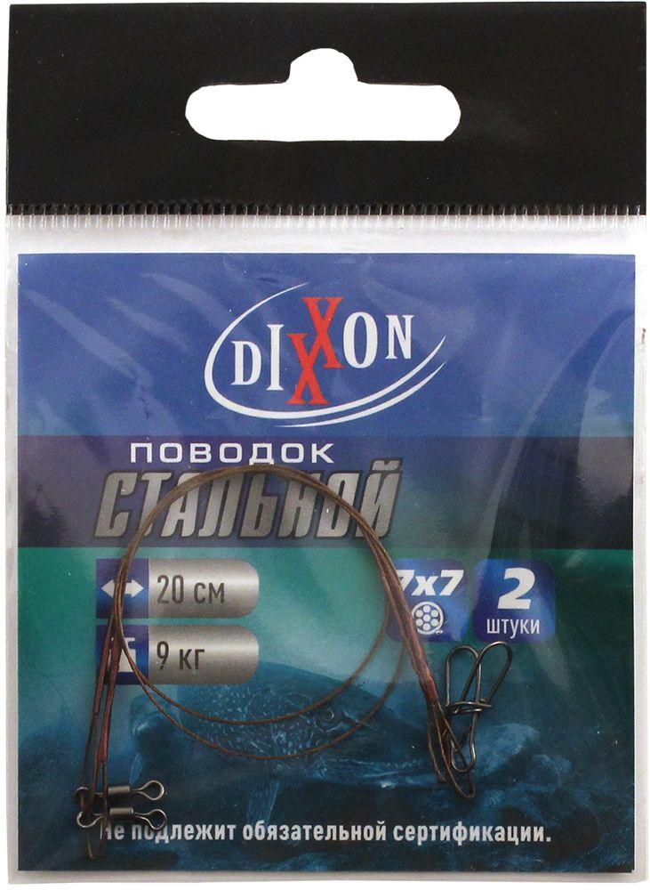 Поводок рыболовный Dixxon, стальной, 7х7, длина 20 см, 9 кг, 2 шт