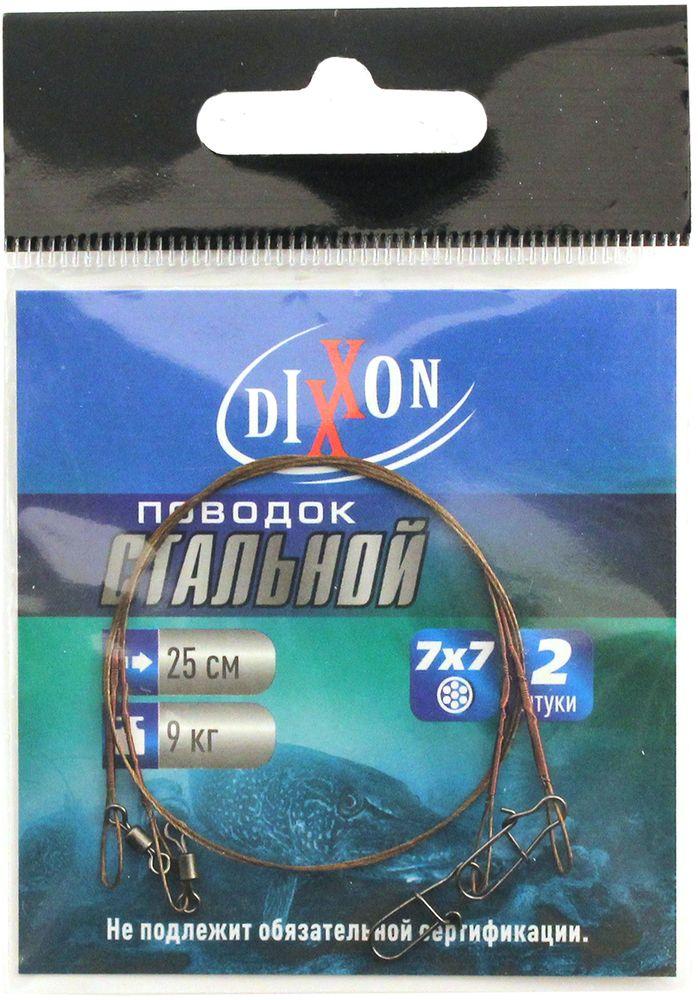 Поводок рыболовный Dixxon, стальной, 7х7, длина 25 см, 9 кг, 2 шт