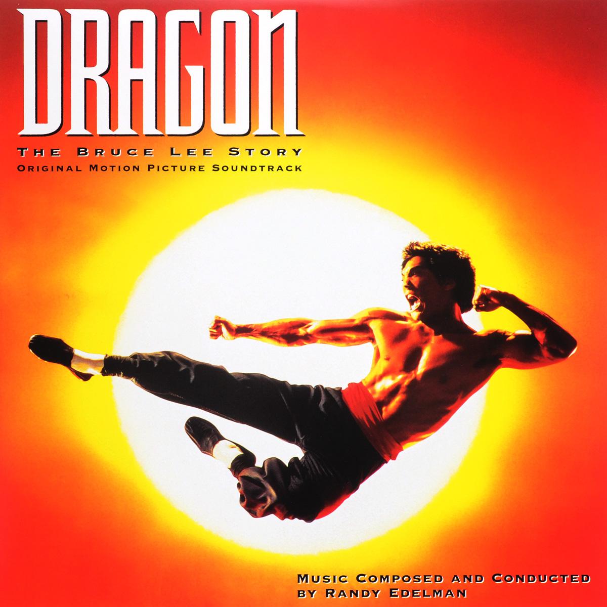 Lynn Ray,Xiao Fen Min Randy Edelman. Dragon. The Bruce Lee Story. Original Motion Picture Soundtrack (LP) недорго, оригинальная цена