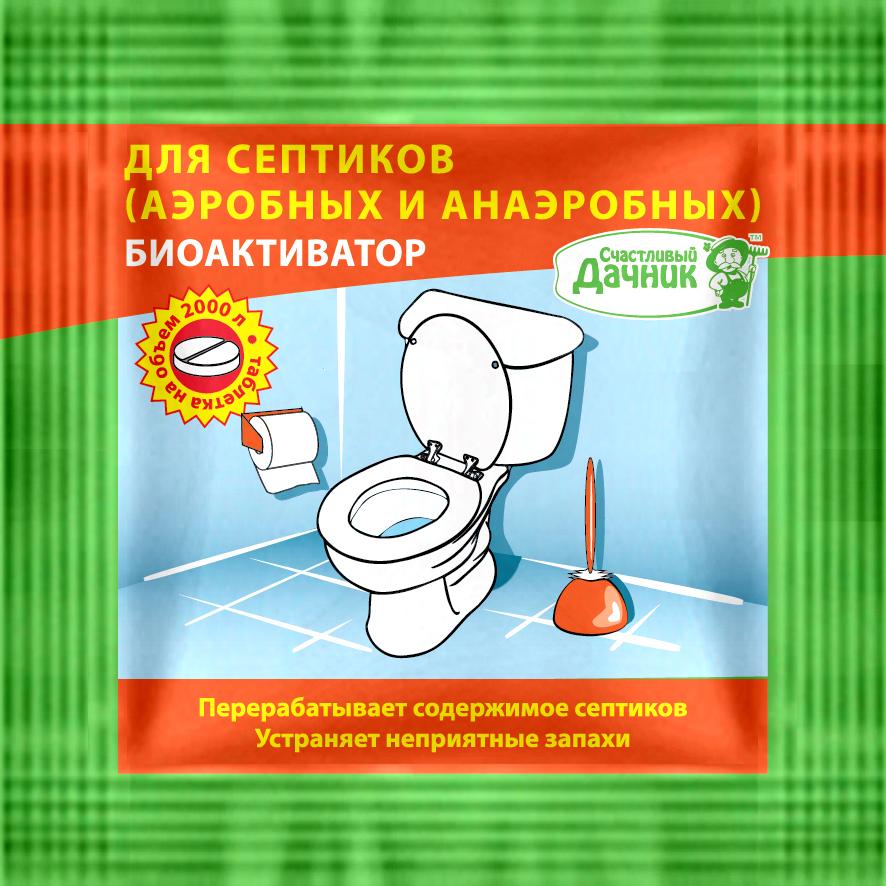 Биоактиватор Счастливый дачникдля септиков, таблетка, 5 г биоактиватор счастливый дачник для дачных туалетов и выгребных ям таблетка 5 гр