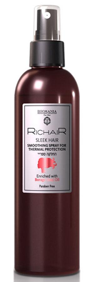 Egomania Professional Collection Спрей-термозащита Richair для гладкости и блеска волос, 250 мл