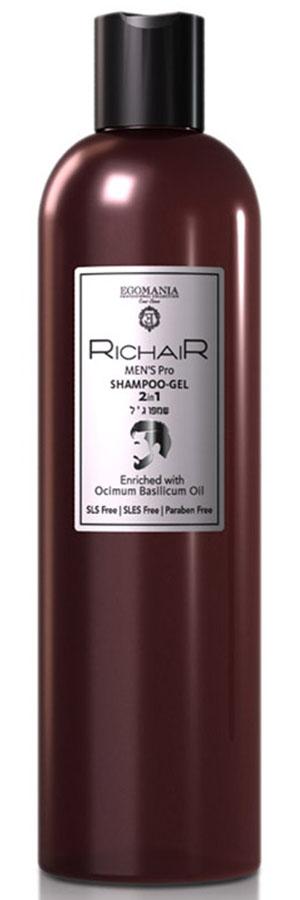Egomania Professional Collection Шампунь-гель 2в1 Richair мужской, 400 мл egomania professional collection шампунь hairganic с маслом ши для густых вьющихся волос 250мл