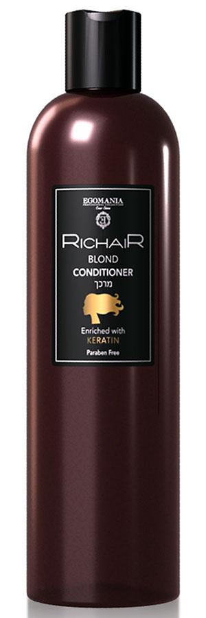 Egomania Professional Collection Кондиционер Richair для обесцвеченных и осветленных волос с кератином, 400 мл65078Кондиционер предназначен для интенсивного ухода и восстановления осветленных, обесцвеченных и мелированных волос. Благодаря содержанию натурального гидролизованного кератина, эффективно восстанавливает волосы и обеспечивает необходимую степень защиты от негативных внешних факторов. Масло жажоба в сочетании с пантенолом восполняют уровень влаги в волосах, что придает им эластичность и блеск, избавляет от проблемы секущихся концов.