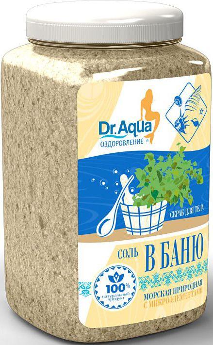 Dr. Aqua Соль морская природная для бани, 850 г40333118000Скраб для тела из серии Аква-оздоровление изготовленный из морской соли – прекрасное природное средство для массажа и очищения кожи. Микроэлементы Для здоровья Благодаря содержанию микроэлементов скраб не только поддерживает процесс обновления клеток, но и питает кожу, усиливая ее защитные функции, а значит помогает укрепить здоровье и сохранить молодость. Для красоты Способствует снижению веса и рекомендуется к использованию в антицеллюлитных программах.