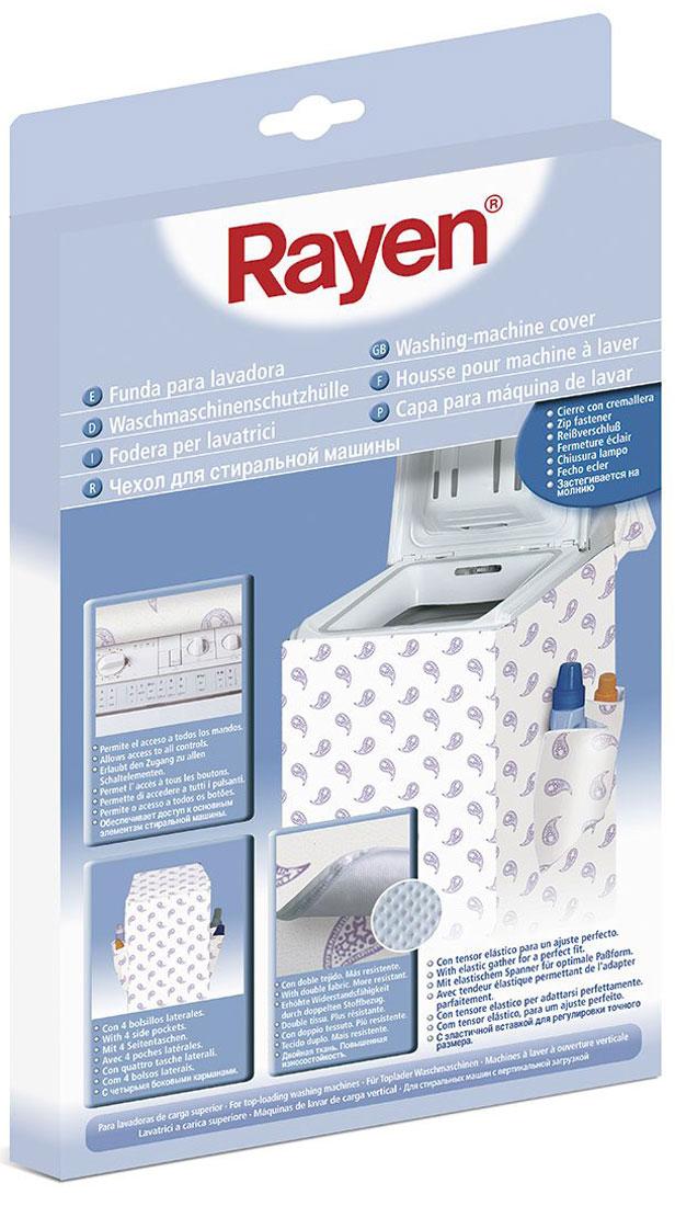 """Чехол для стиральной машины """"Rayen"""""""