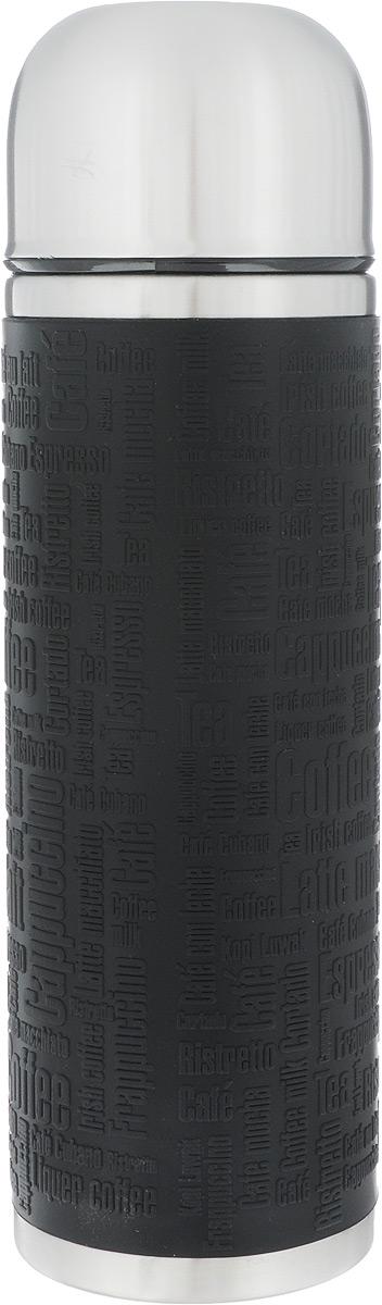 """Термос Emsa """"Senator Sleeve"""", цвет: черный, стальной, 1 л"""