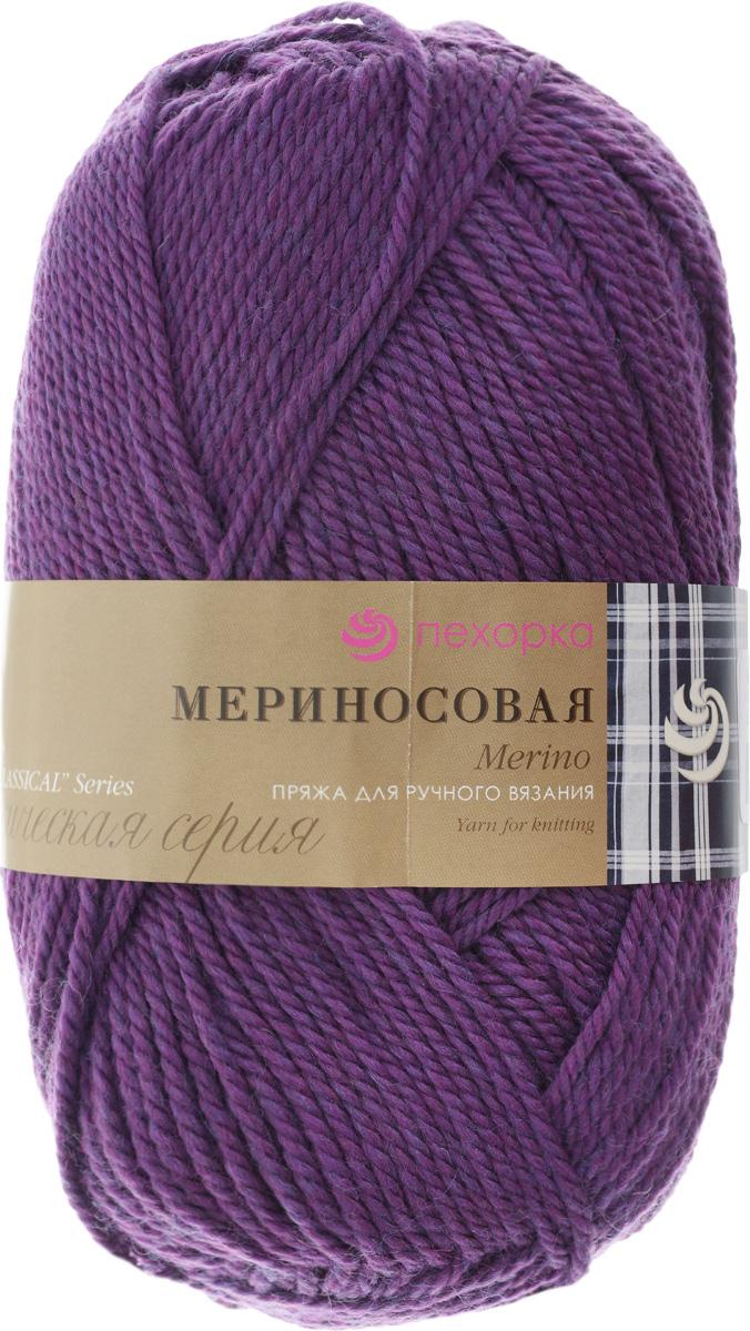 Пряжа для вязания Пехорка Мериносовая, цвет: ежевика (191), 200 м, 100 г, 10 шт пряжа для вязания пехорка мериносовая цвет изумрудный 335 200 м 100 г 10 шт