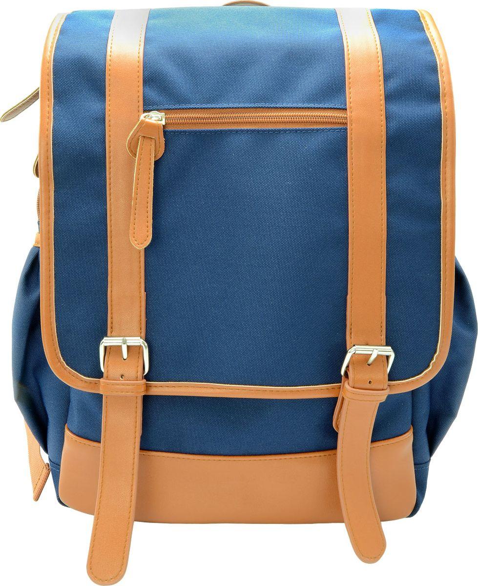 Action! Рюкзак цвет синий бежевый цена и фото