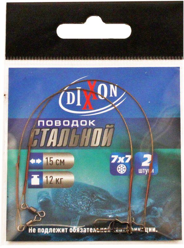 Поводок рыболовный Dixxon, стальной, 7х7, длина 15 см, 12 кг, 2 шт