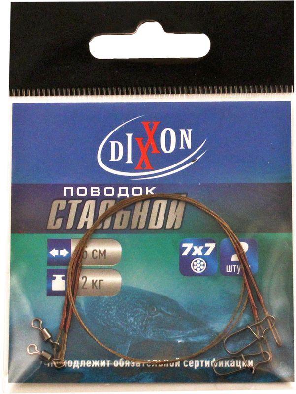 Поводок рыболовный Dixxon, стальной, 7х7, длина 25 см, 12 кг, 2 шт