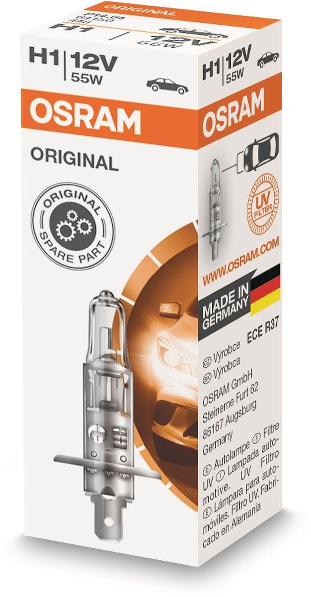 Лампа автомобильная Osram 68 Вт, Галогенная лампа галогенная osram halospot 41832 fl 35w g53 12v