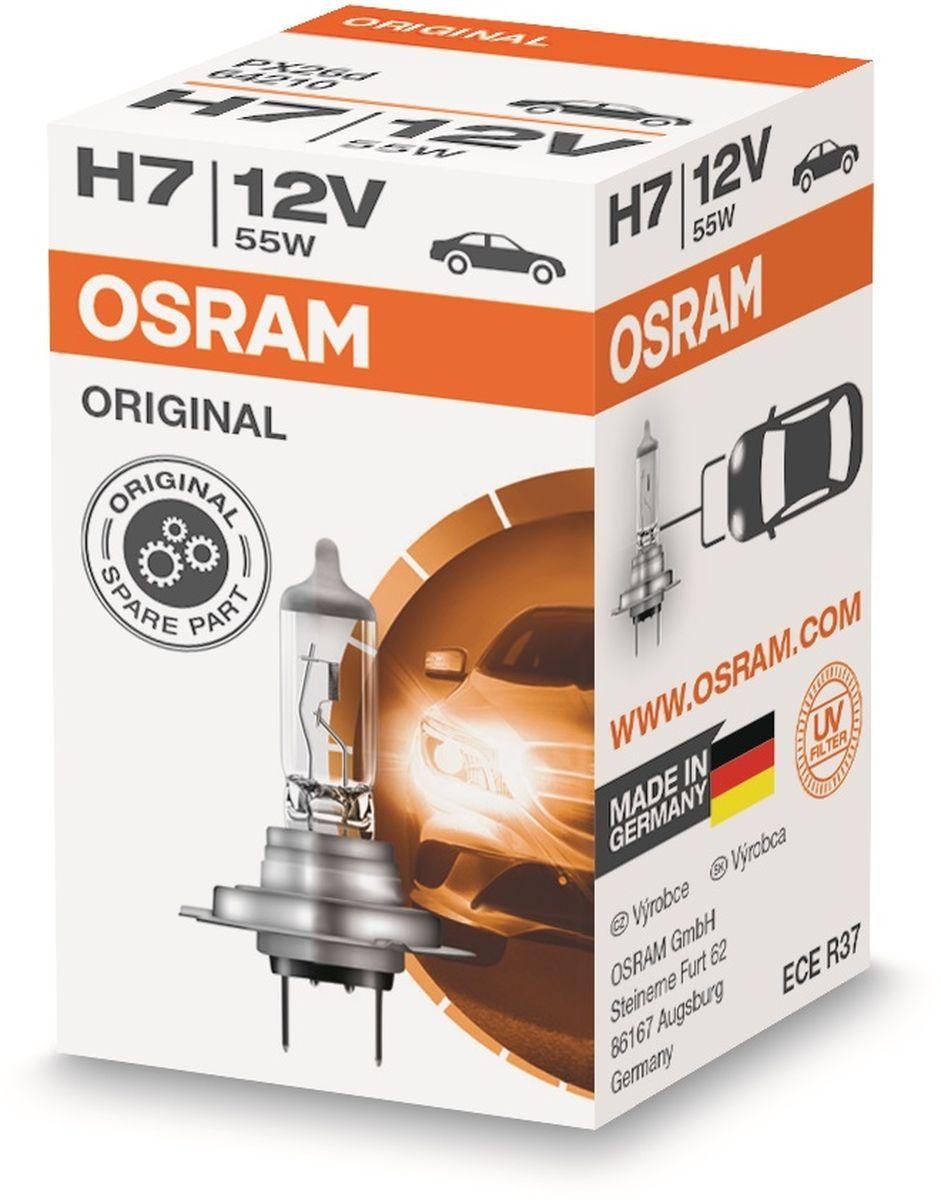 Лампа автомобильная галогенная Osram Original Line, для фар, цоколь PX26d, 12V, 55 Вт лампа галогенная osram halospot 41832 fl 35w g53 12v