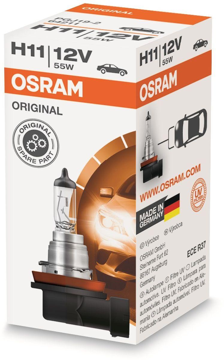 Лампа автомобильная галогенная Osram Original Line, для фар, цоколь PGJ19-2, 12V, 62Вт лампа osram h10 42w 12v original line
