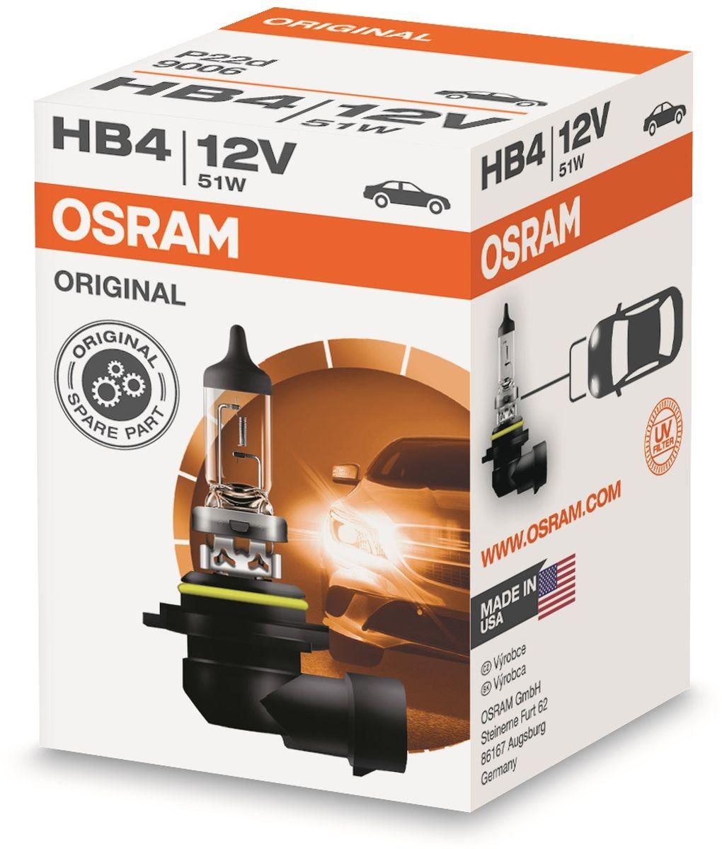Лампа автомобильная галогенная Osram Original Line, для фар, цоколь P22d, 12V, 51Вт лампа osram h10 42w 12v original line