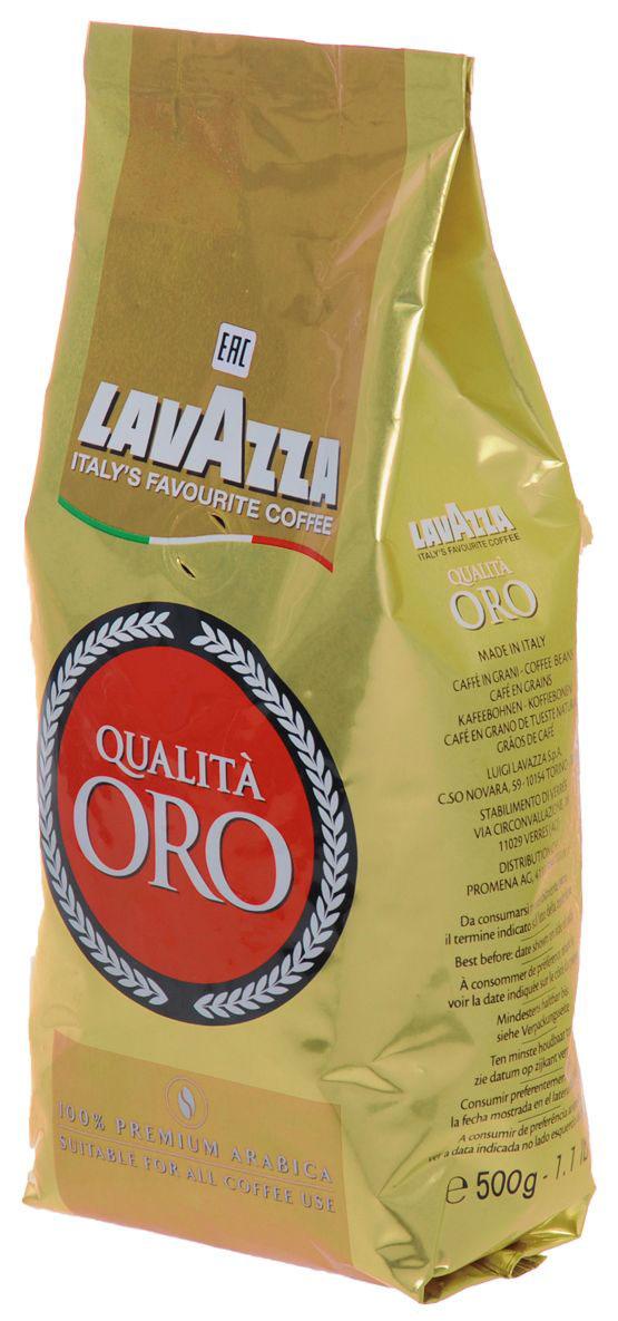 Lavazza Qualita Oro кофе в зернах, 500 г