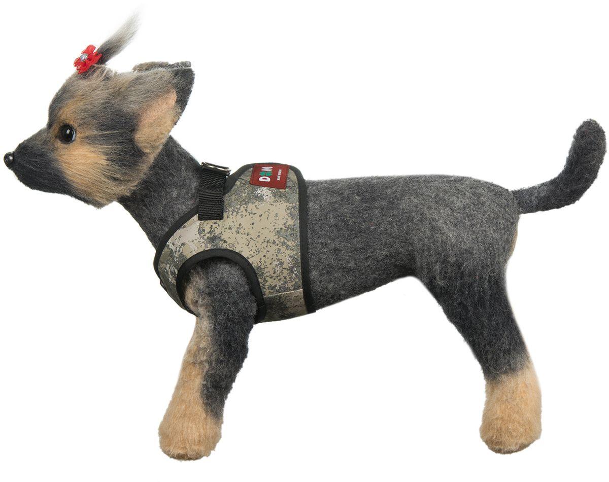 """Шлейка-жилет для собак Dogmoda """"Active"""". Размер 2 (M)"""