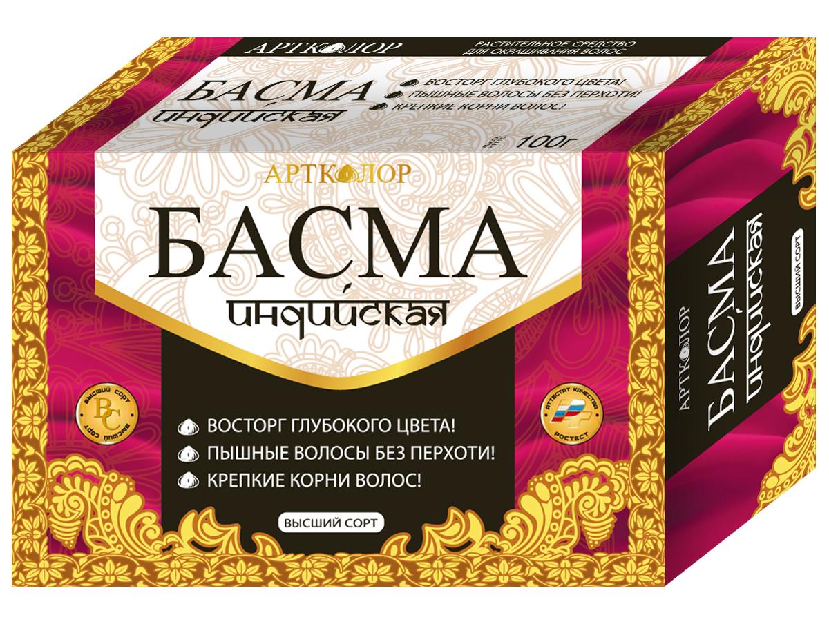 Артколор Басма Индийская, высший сорт, 100 г цена