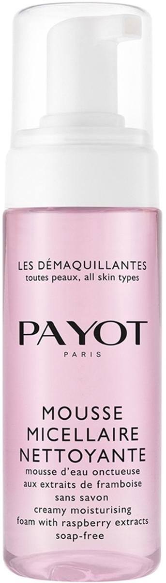 Payot Les Demaquillantes Пенка очищающая мицеллярная для всех типов кожи, 150 мл baikal herbals магия байкальских трав воздушная пенка для умывания для всех типов кожи 150 мл