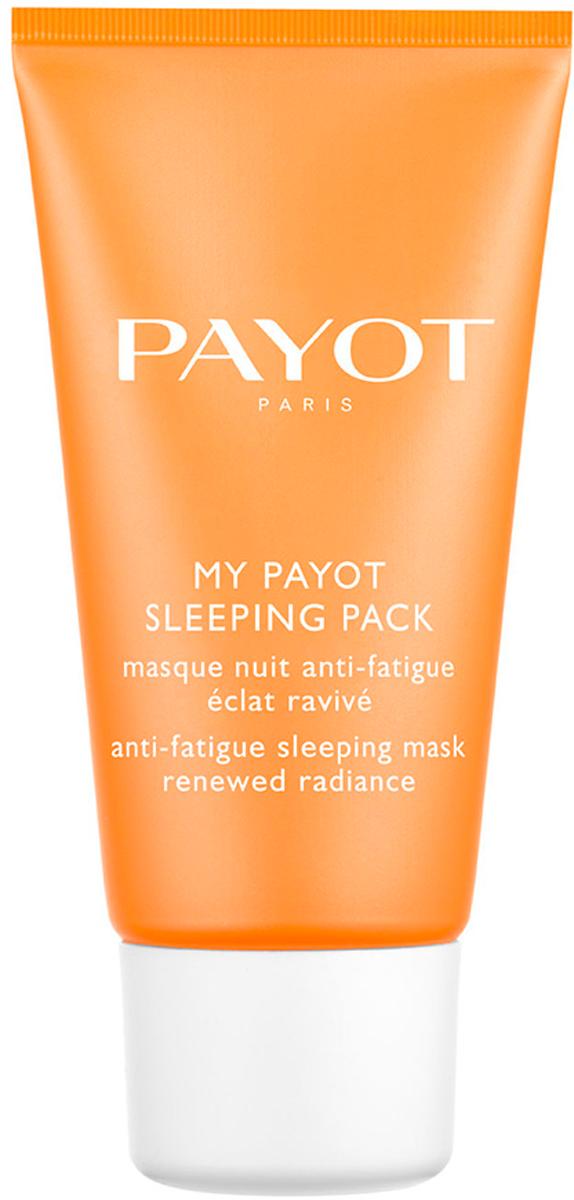 Payot My Payot Ночная энергетическая маска против усталости, 50 мл цена