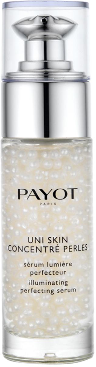 Payot Uni Skin Совершенствующая сыворотка для сияния кожи, 30 мл недорого