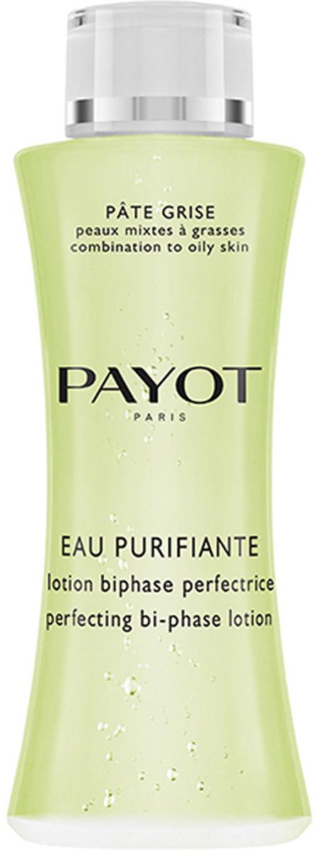 Payot Pate Grise Двухфазное очищающее и корректирующее средство, 200 мл