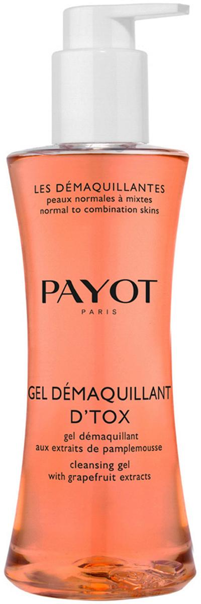 Payot Les Demaquillantes Очищающий гель-детокс, 200 мл цена