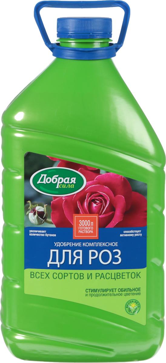 Жидкое комплексное удобрение Добрая Сила, для роз, 3 л жидкое комплексное удобрение добрая сила для фикусов монстер и папоротников 250 мл