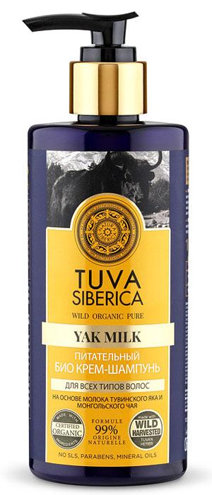 Natura Siberica Tuva Био-крем-шампунь питательный, 300 мл natura siberica tuva био крем для тела увлажняющий 300 мл