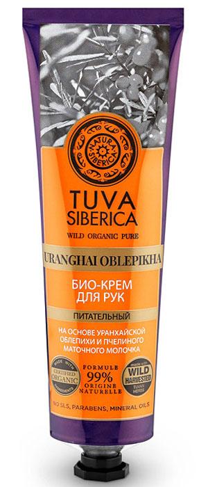 Natura Siberica Tuva Био-крем для рук питательный, 75 мл