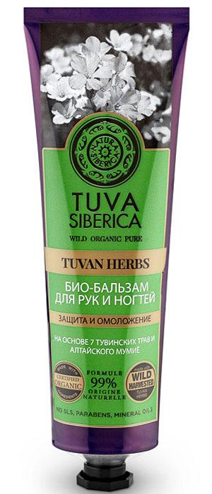 Natura Siberica Tuva Био-бальзам для рук и ногтей защита и омоложение, 75 мл natura siberica tuva бальзам для рук и ногтей защита tuva бальзам для рук и ногтей защита