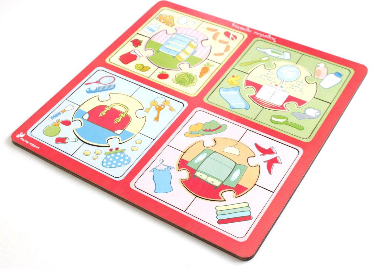 цены на Игрушки Тимбергрупп Пазл для малышей Наведи порядок  в интернет-магазинах