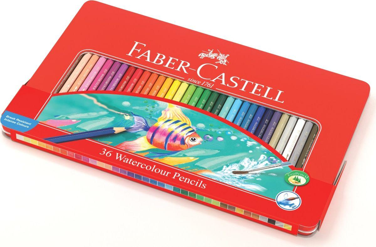 Faber-Castell Набор цветных акварельных карандашей Рыбки с кисточкой 36 цветов faber castell акварельные карандаши рыбки с кисточкой 36 шт