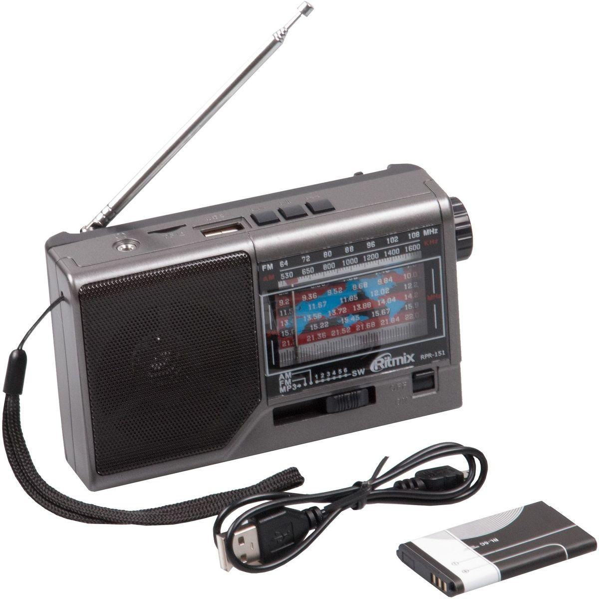 Радиоприемник Ritmix RPR-151 радиоприемник ritmix rpr 444