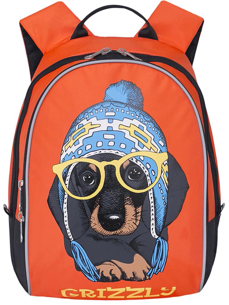 Grizzly Рюкзак школьный цвет оранжевый