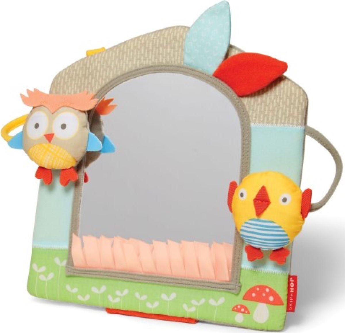 Skip Hop Развивающая игрушка Домик-зеркальце