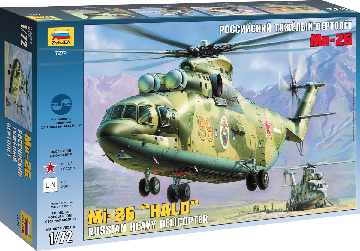Звезда Сборная модель Российский тяжелый вертолет Ми-26 сборная модель zvezda вертолет ми 8 7230
