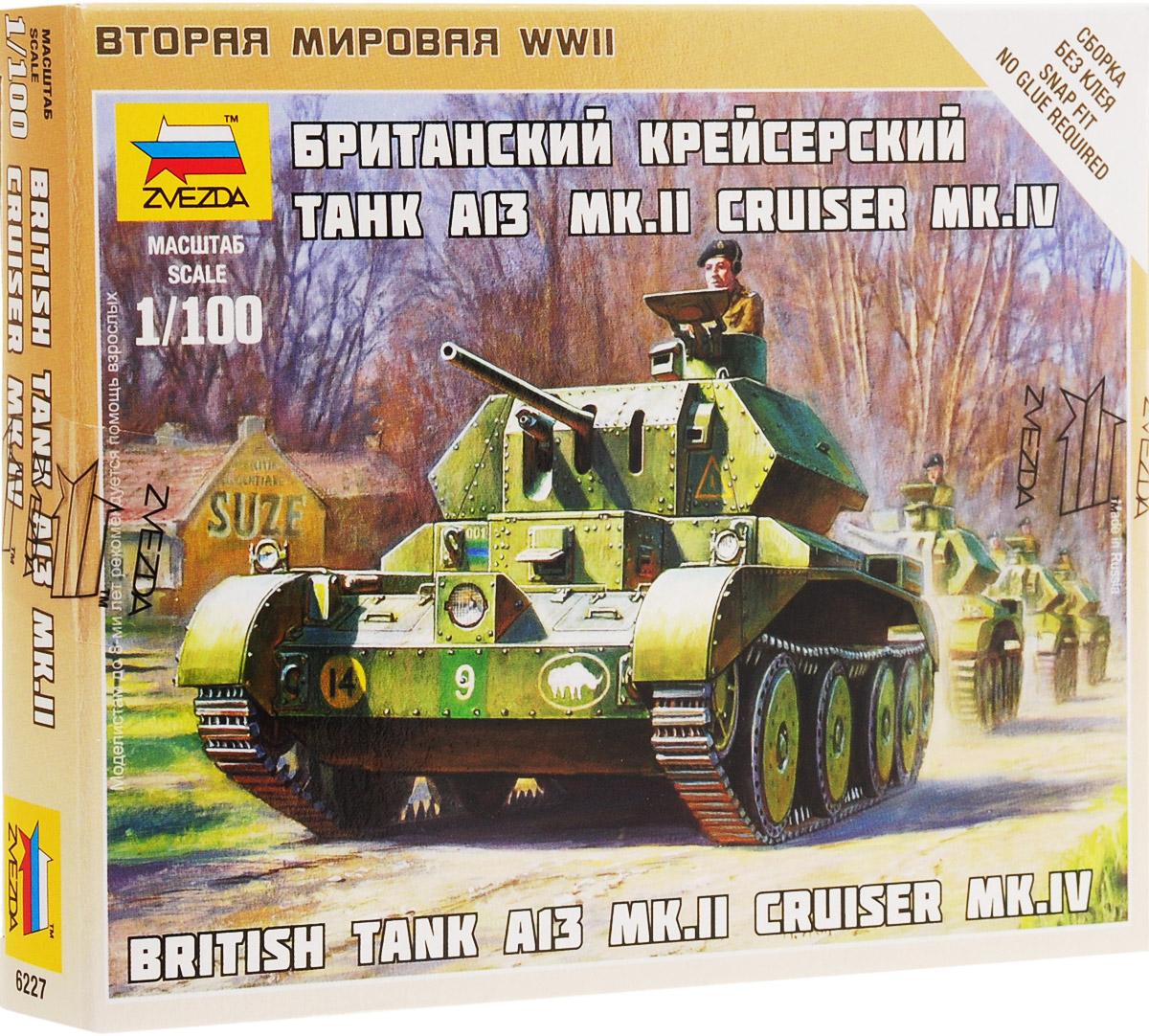 Звезда Сборная модель Британский крейсерский танк A13 MK.II Cruiser MK.IV