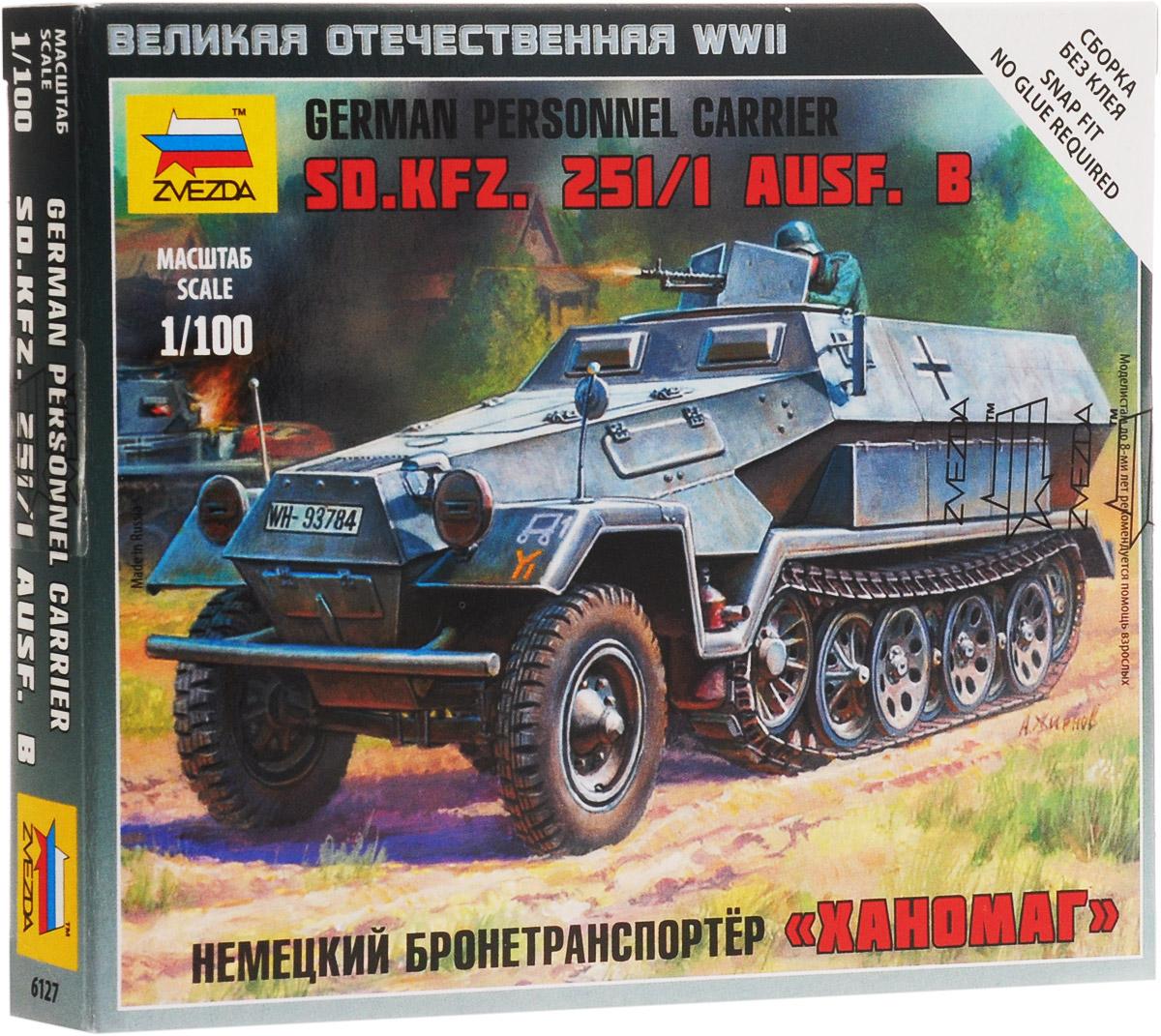 Звезда Сборная модель Немецкий бронетранспортер Sd Kfz 251/1 Ausf B Ханомаг