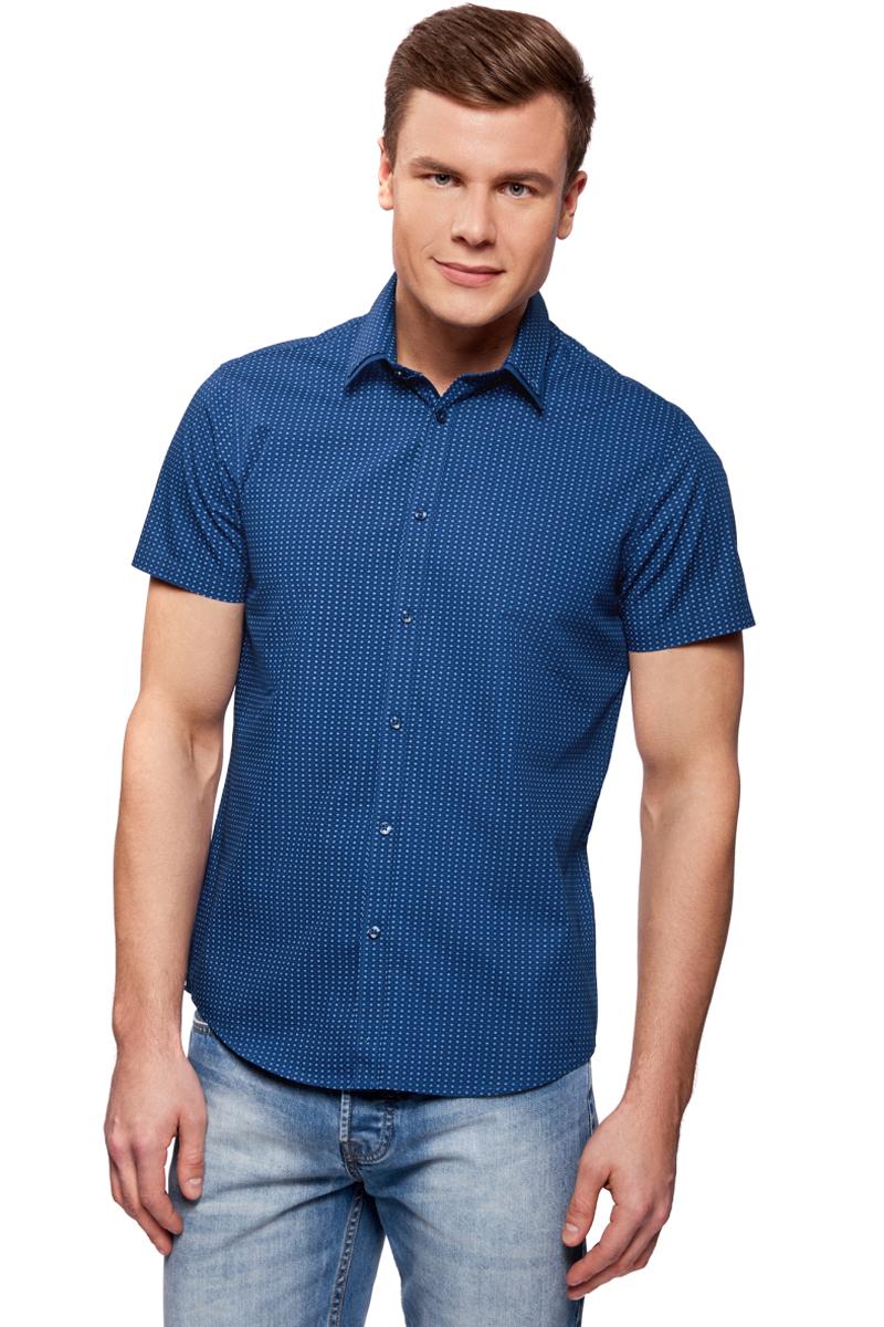 купить синюю рубашку