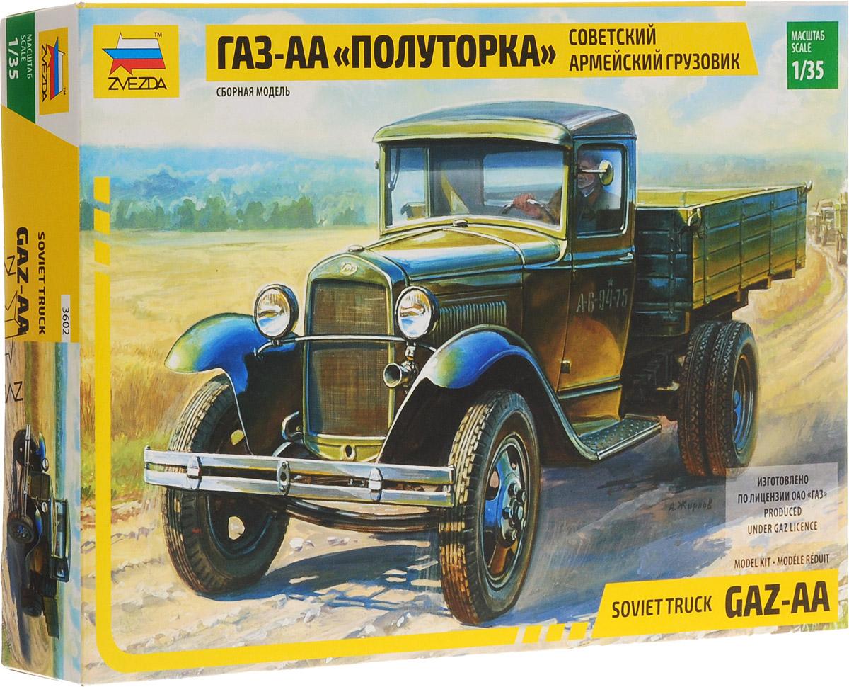 Звезда Сборная модель Советский армейский грузовик ГАЗ-АА Полуторка грузовик звезда грузовик газ аа