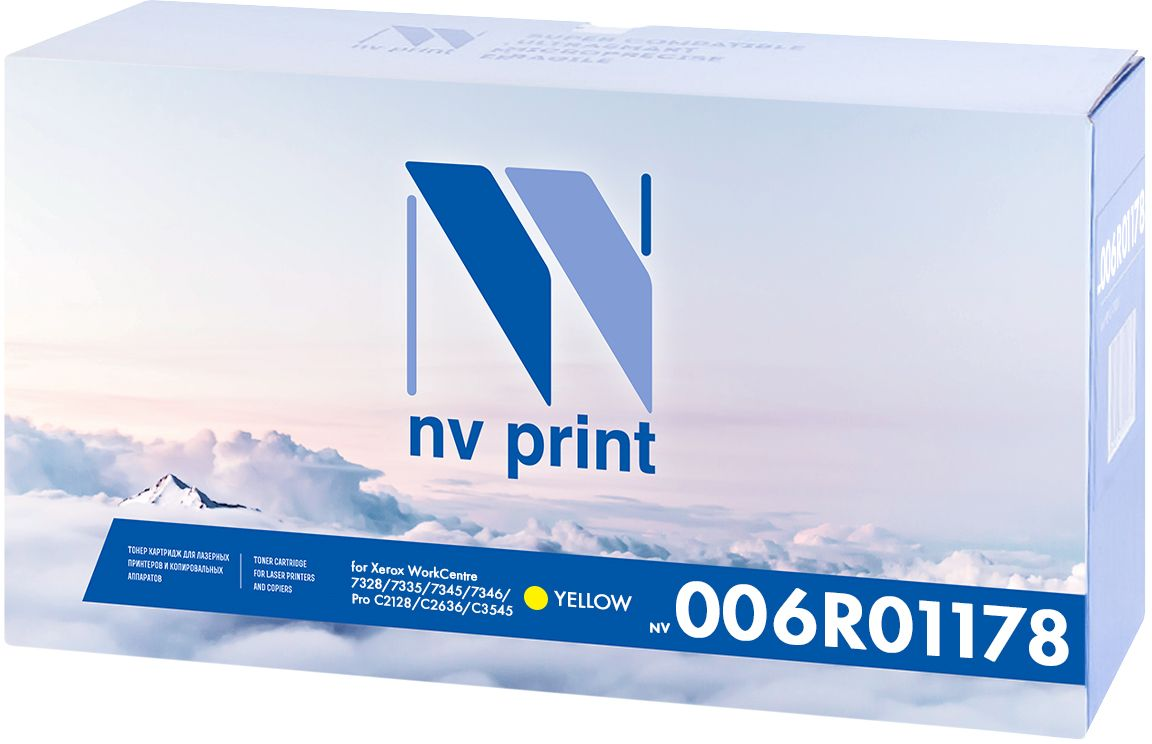Картридж NV Print 006R01178Y, желтый, для лазерного принтера фотобарабан imaging drum xerox 013r00624 для workcentre 7328 7335 7345 7346
