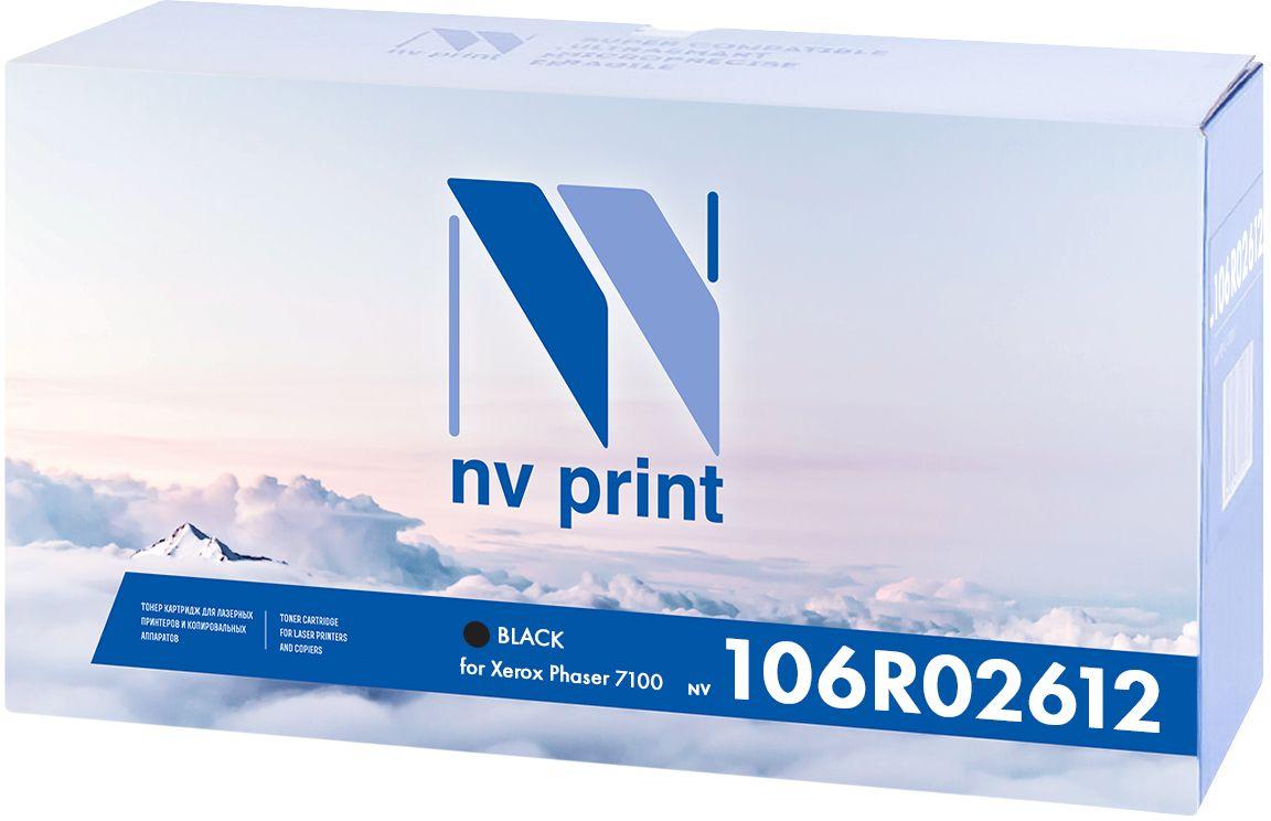 NV Print 106R02612Bk, Black тонер-картридж для Xerox Phaser 7100