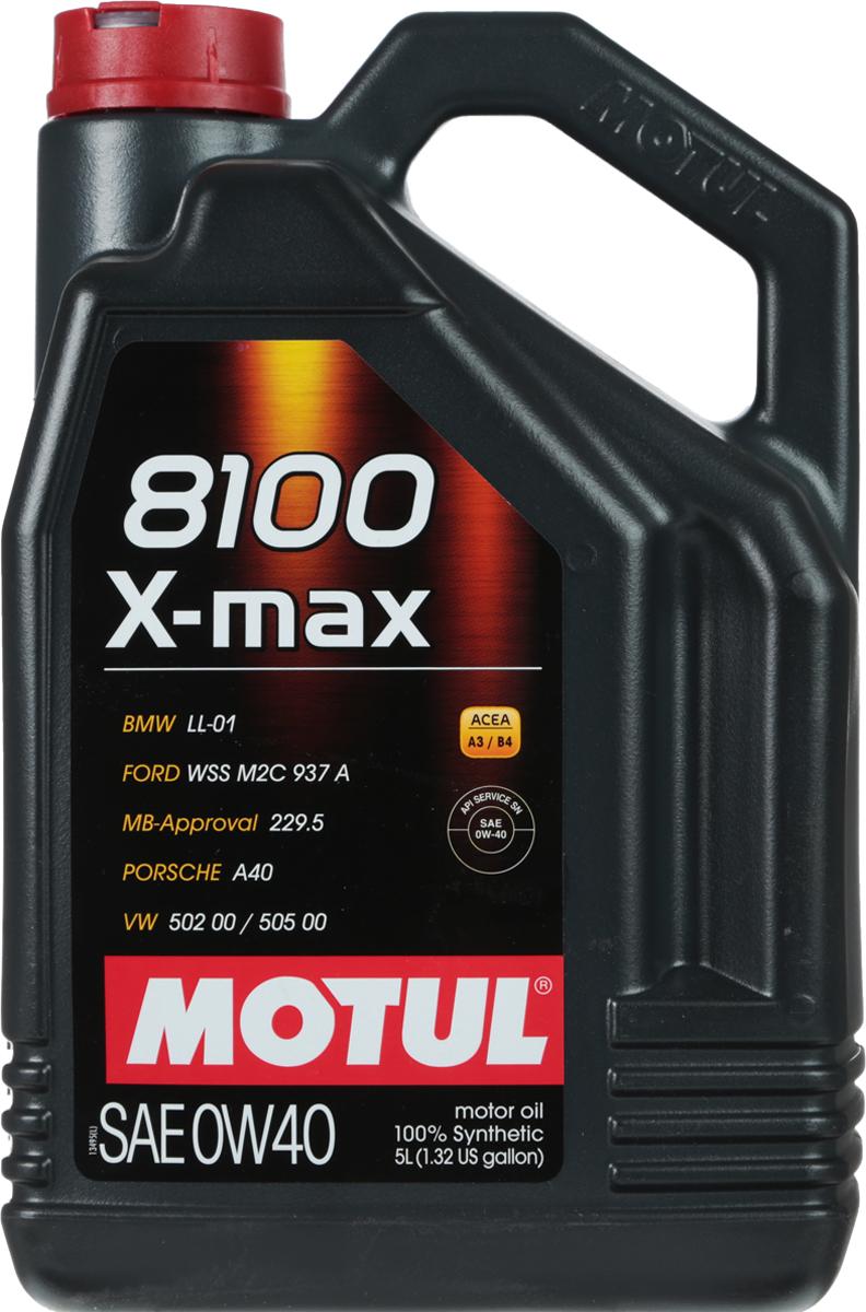 """Масло моторное Motul """"8100 X-Max"""", синтетическое, 0W-40, 5 л"""