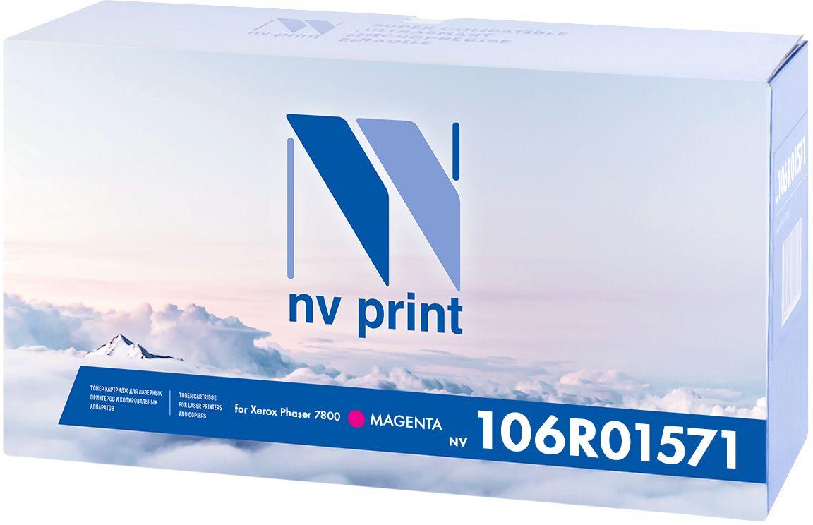 Тонер-картридж NV Print 106R01571, пурпурный, для лазерного принтера, совместимый