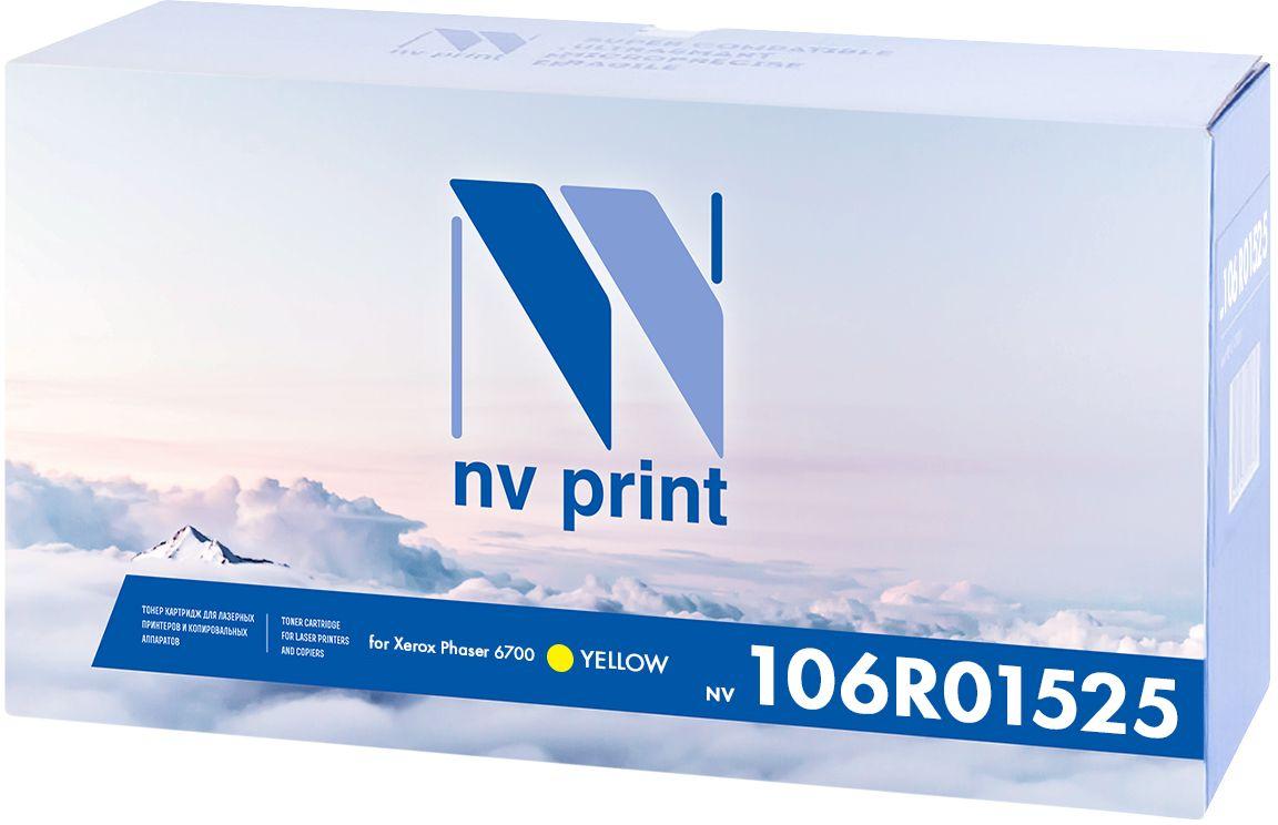 Тонер-картридж NV Print 106R01525, желтый, для лазерного принтера, совместимый