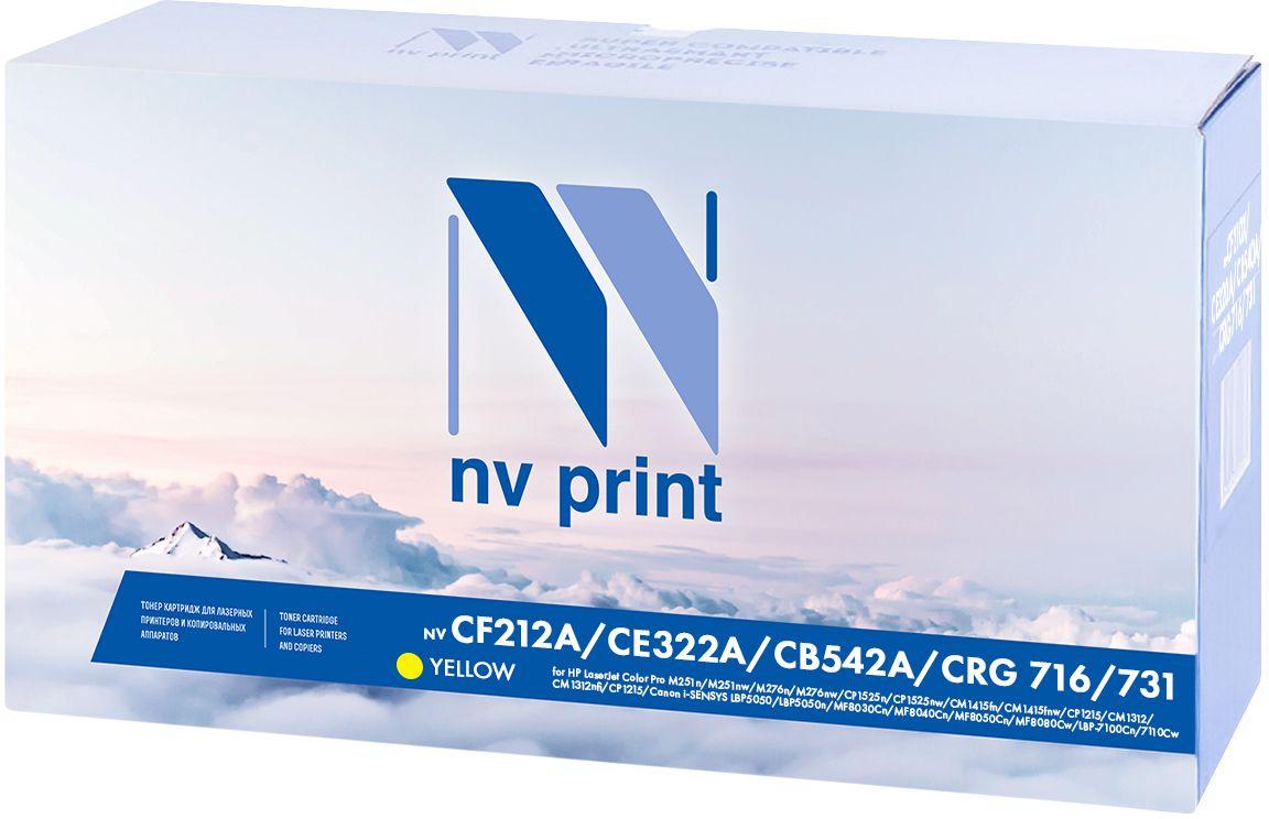 Картридж NV Print CF212A/CE322A/CB542A, желтый, для лазерного принтера картридж nv print hp q6470a canon 711 черный black 6000 стр для hp laserjet color 3505 3600 3800 canon lbp 5300 5360 mf 9130 9170 9220cdn 9280cdn