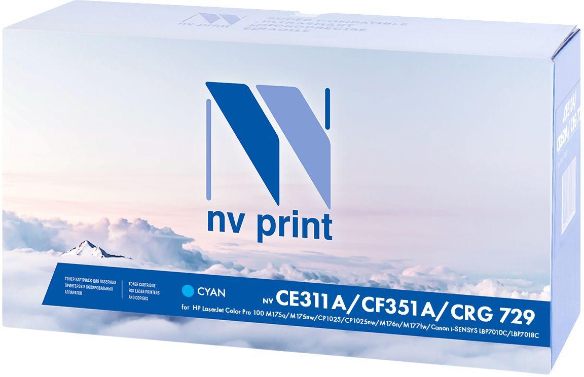 Картридж NV Print CE311A/CF351A/729C, голубой, для лазерного принтера цена